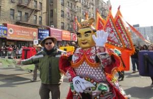 Taiwan at the Flushing parade