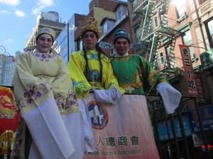 3 Chinese Gods