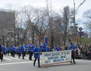 Plato School Band