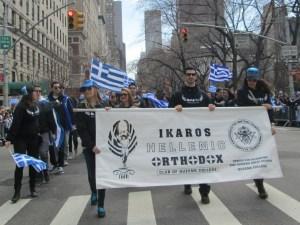 Greeks of Queens College