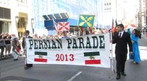 Persian Parade Banner