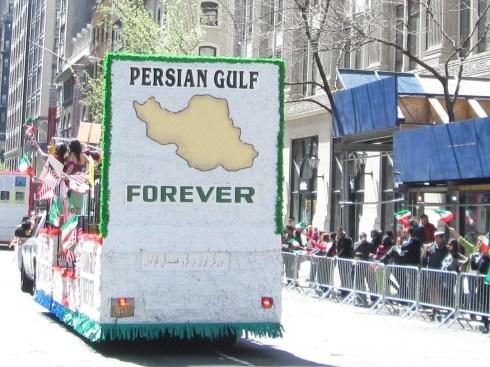 persian2013 096