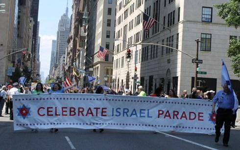 Israeli Parade Banner