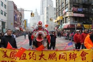 chinese14 137